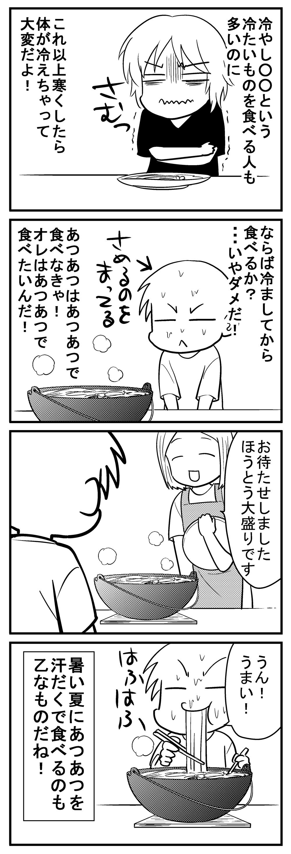深読みくん72 4