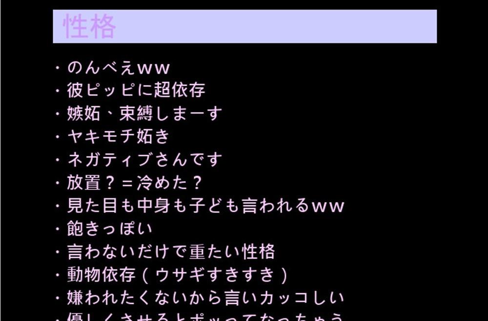性格03_R