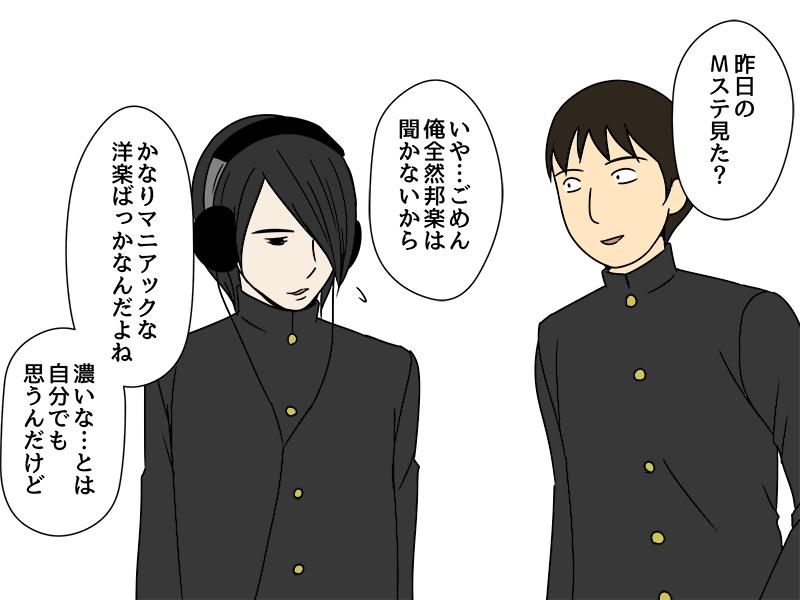 中二病0010