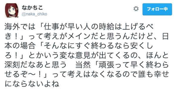 鋭く切り込む!海外と比べたら浮き彫りになった日本の現状7選