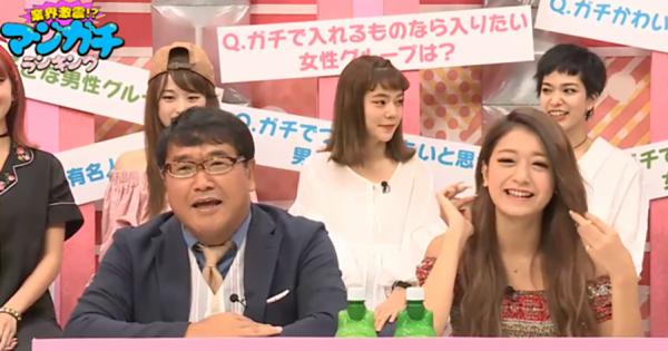 「お母さんが不倫しても許せる有名人」TOP10 竹野内豊、西島秀俊をおさえての1位は?