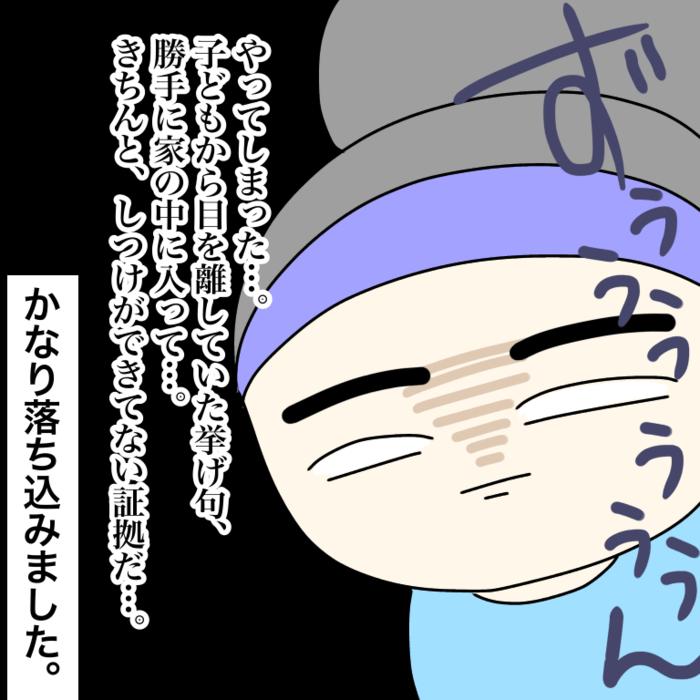 ママ友13