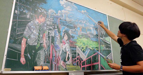 こんな先生に教わりたかった!美術教師が描く「黒板アート」の躍動感がスゴい