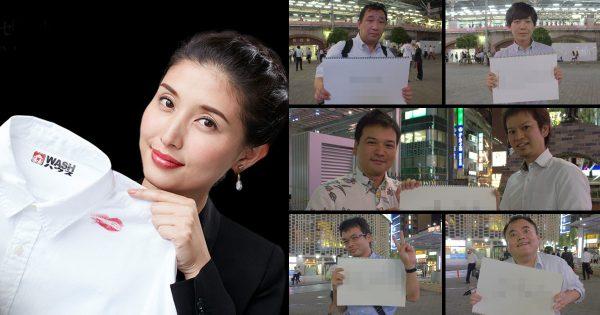 hasimotomanami03