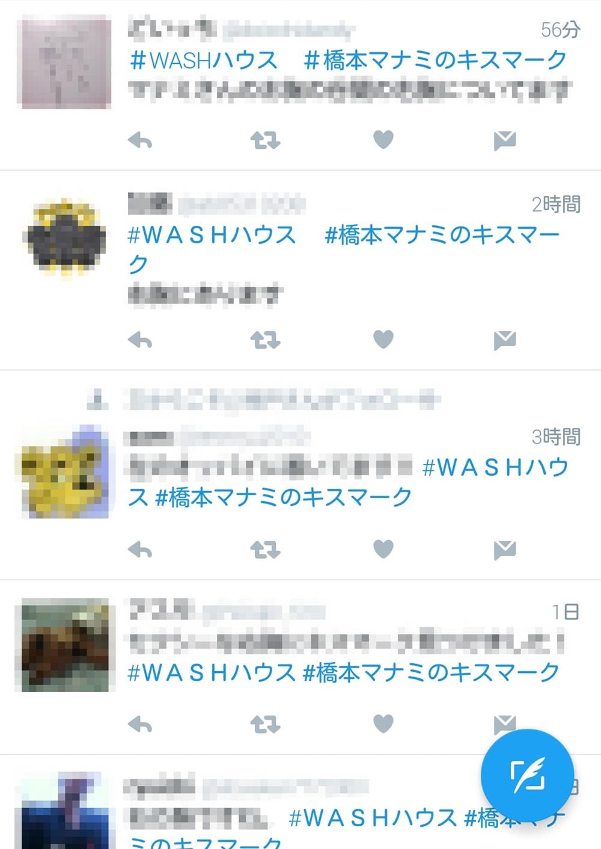 Screenshot_2016-09-07-18-07-43_R