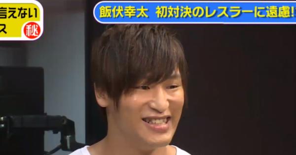 「初対決のレスラーに遠慮」人気プロレスラー・飯伏幸太、意外すぎるエピソード3選