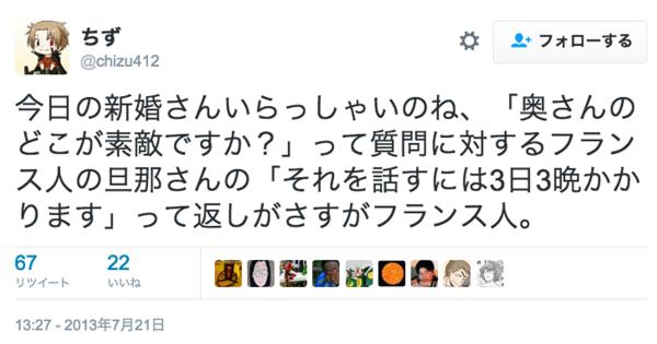 答えは海の向こうにあった!ぜひ日本に取り入れたい「海外の風習」8選