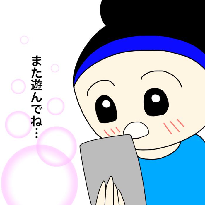ママ友23