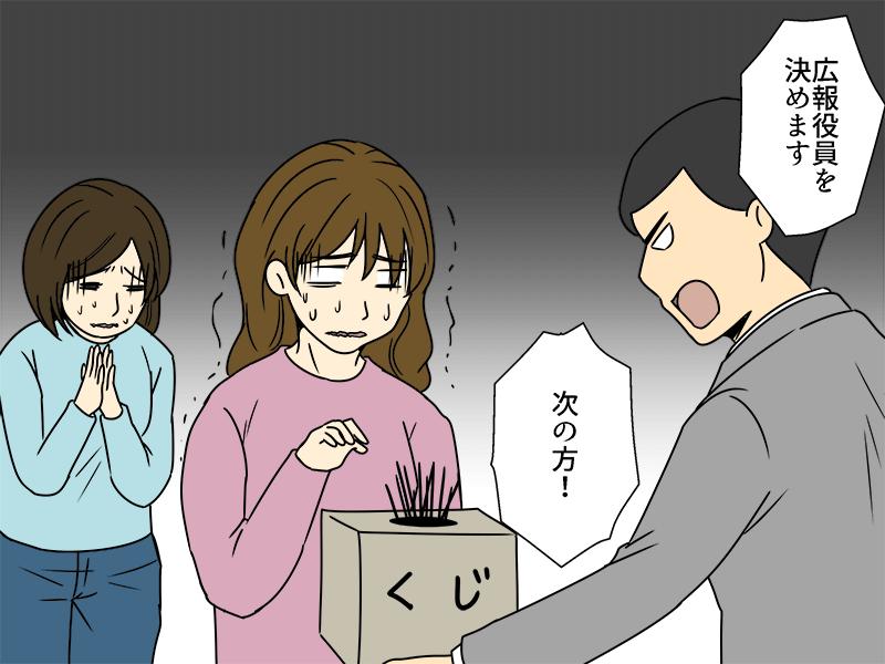 小学生の母0008
