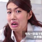 横澤夏子のウザさ炸裂!「イラッとするOLあるある」に社会人は共感必至