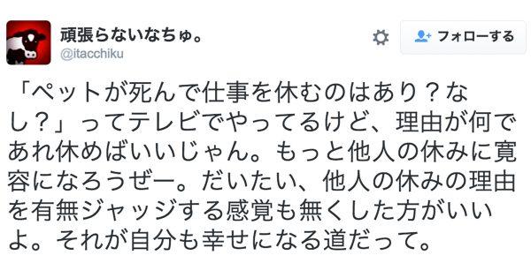 【子どもがうるさい!←それが当たり前】現代の日本に必要な9つの考え方