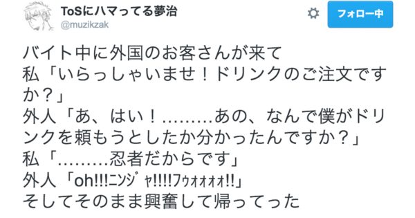 【おいなり→Kintama】外国人に間違って伝わってしまった日本の文化8選