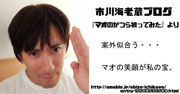 ebiblog