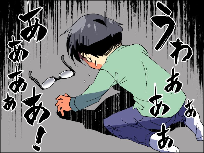 眼鏡_011