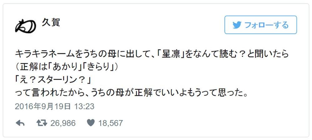 hisagasama_R