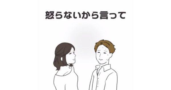 【行けたら行く】世の中の信用できない9つの言葉