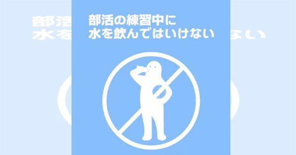 【筋トレでウサギ跳び】昭和の人しか知らない9のこと