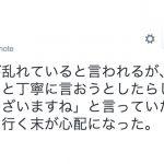 この先どうなっちゃうの(笑) 日本の行く末が心配になる迷エピソード7選