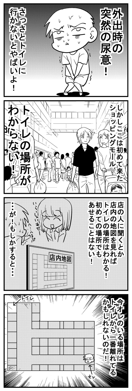 深読みくん80-1