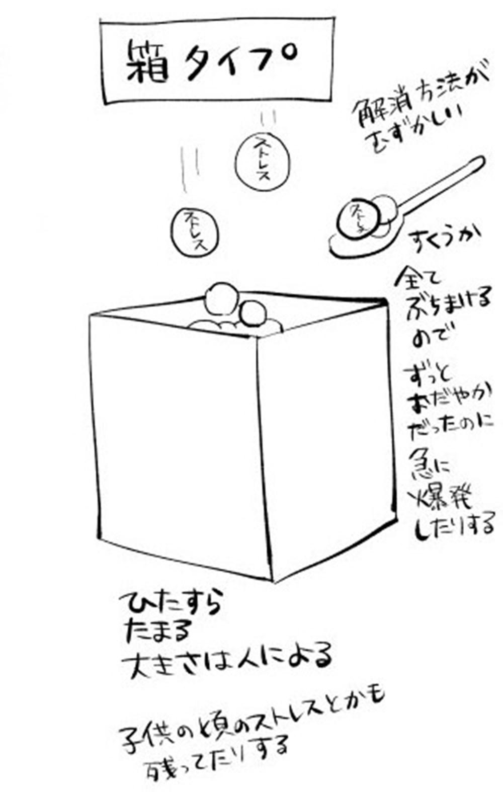 hakotaipu_R