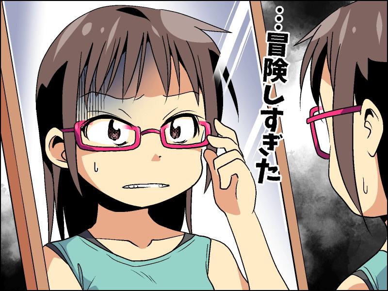 眼鏡_009