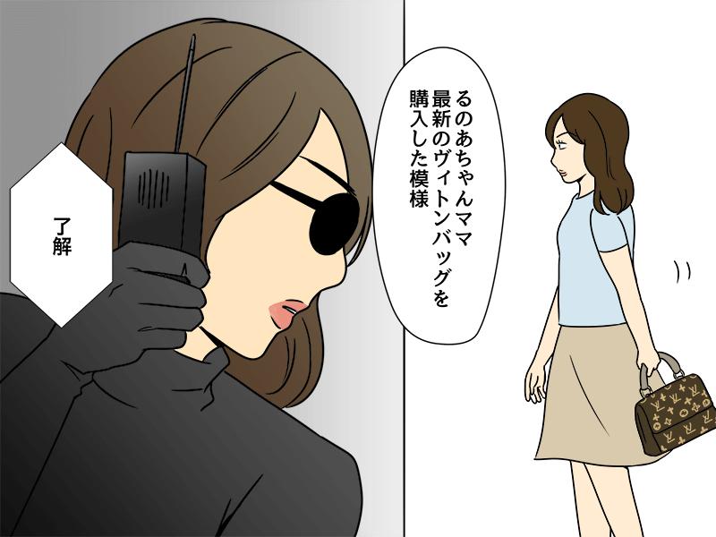 小学生の母0001