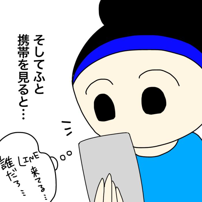 ママ友21