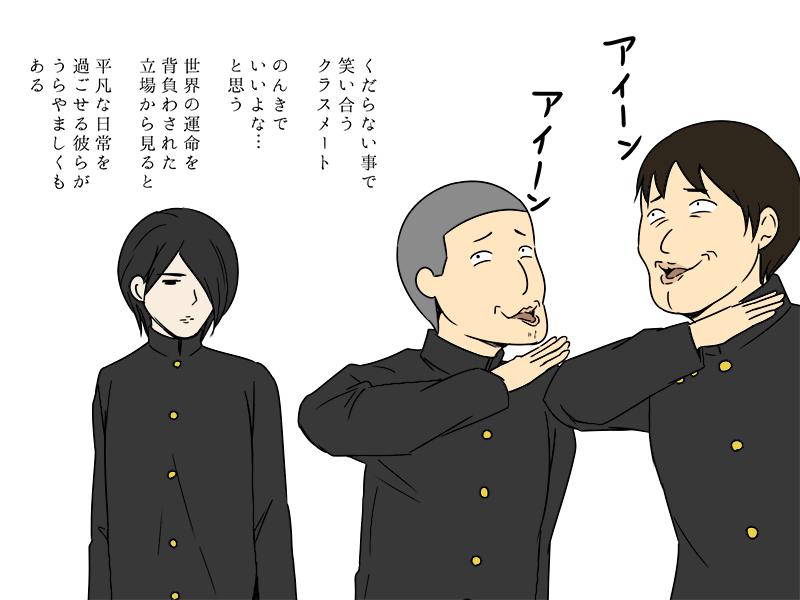 中二病0007