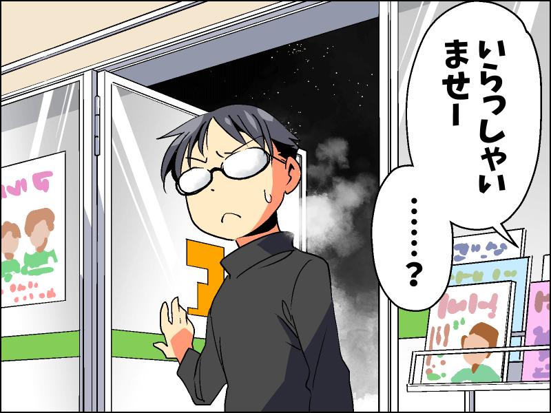 眼鏡_004