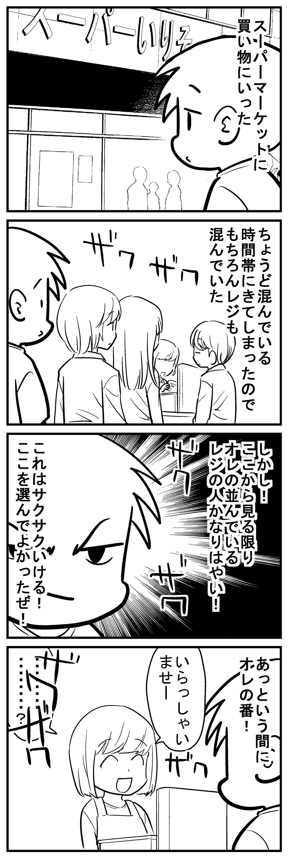 深読みくん82-1