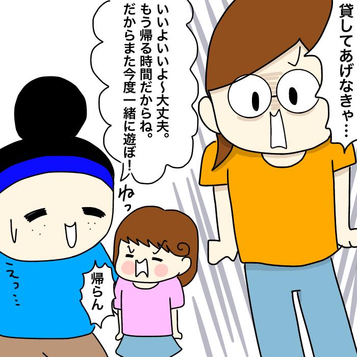 ママ友15