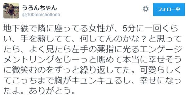 【キュンとする話15選!】人を幸せにする恋愛エピソード