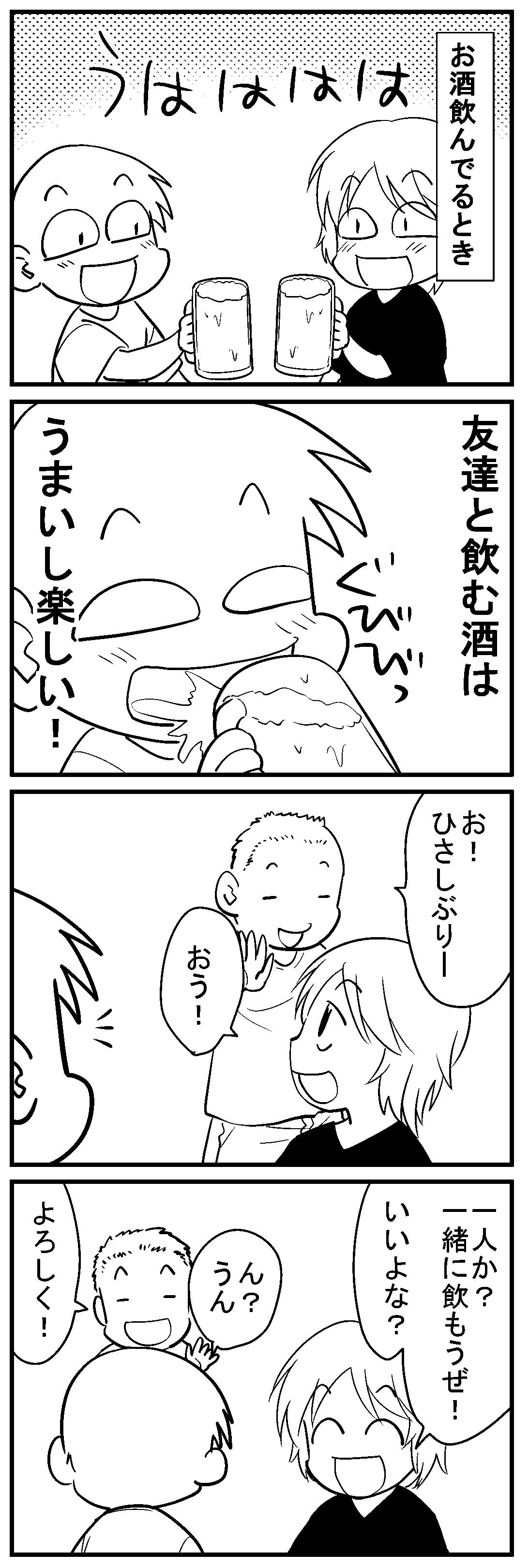深読みくん78-1