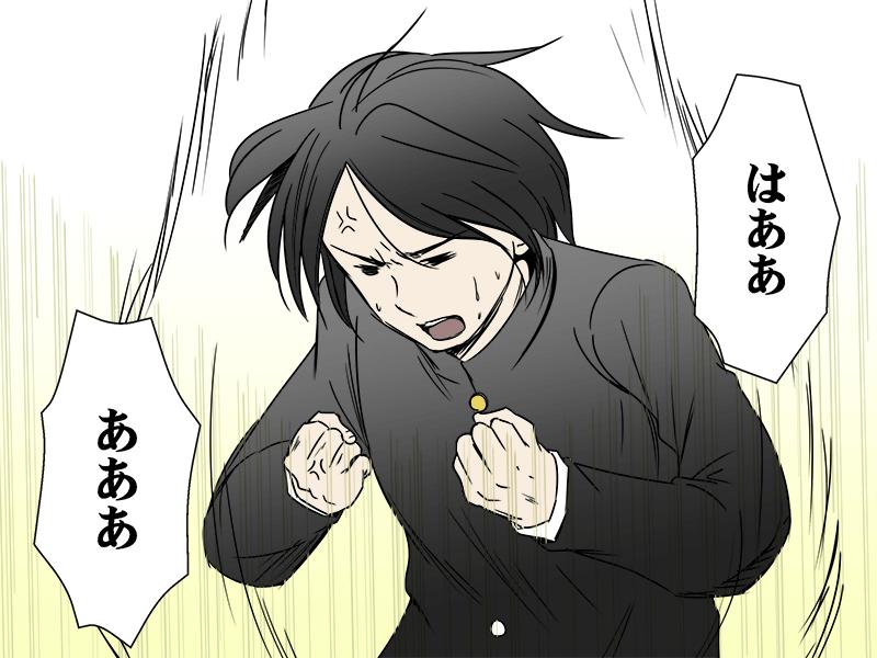 中二病0005