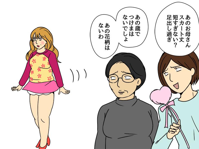 小学生の母0010