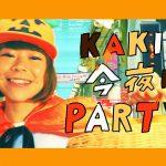 今年のハロウィンはKAKIで決まり!DJみそしるとMCごはんの新作がトレンドの予感