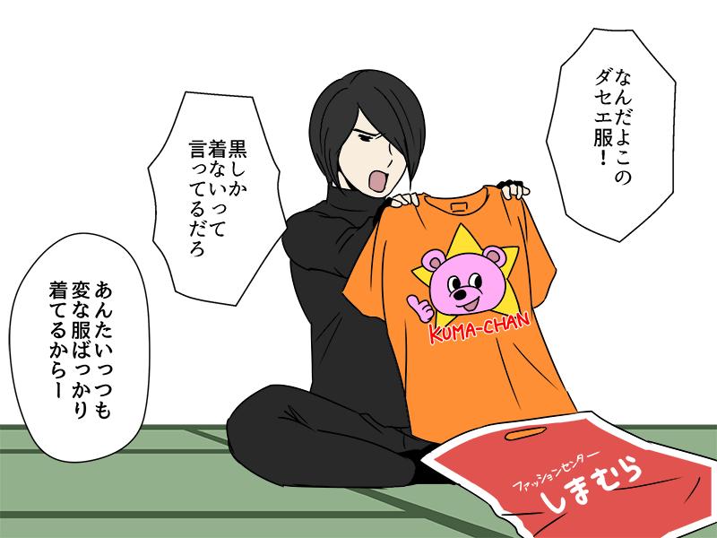 中二病0009
