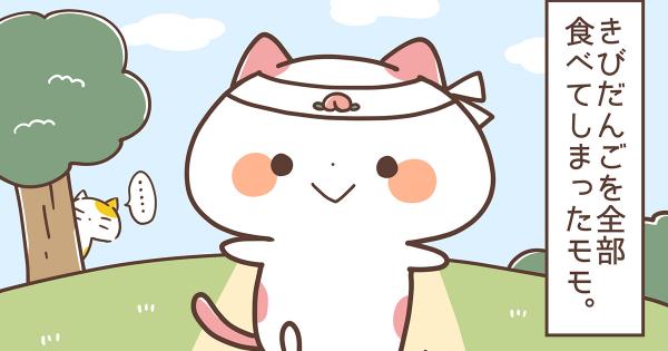 【にゃんこ昔話】関西弁にゃんこ 第20弾