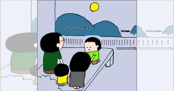 5歳長男に「お月見」プロデュースを任せたら…こんなにシュールになりました。