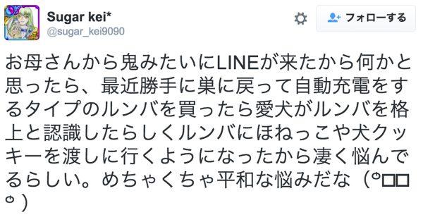 こんな日々ずっと続けばいいのに(笑) 平和すぎる日本のゆるやかな日常7選