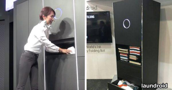 家事が楽チンに!服を入れて待つだけの「自動洗濯物畳み機」がついに日本で発売