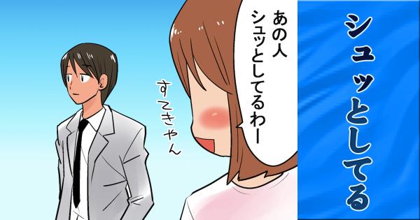 「押しピン」「ツレ」全国では通じない...関西人が標準語だと思っている関西弁12コ