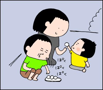 子育て お月見10