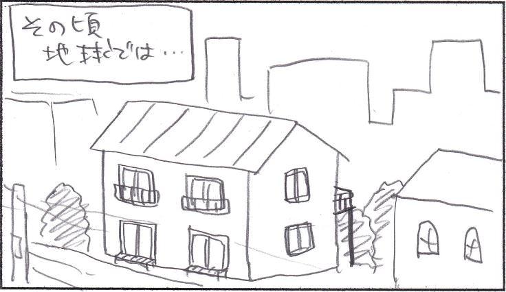GOマン2-9