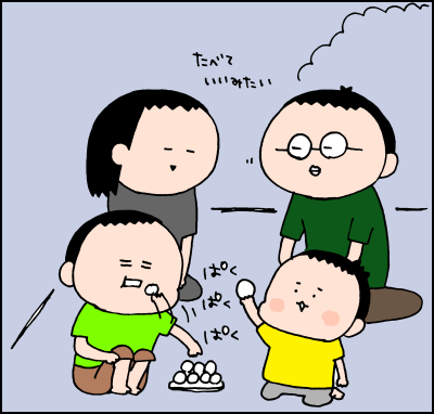 子育て お月見8