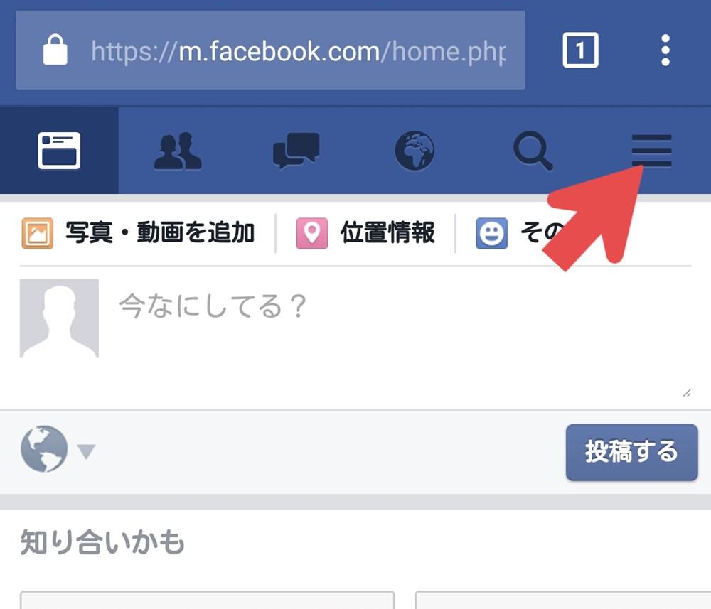 「いいね!」じゃなくて「ええやん!」 意外に知られてないFacebookの関西弁仕様が面白い