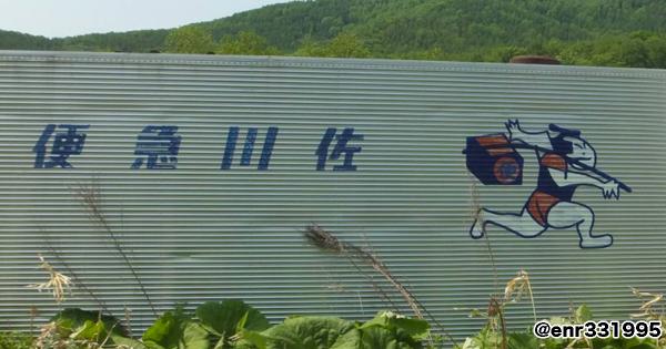 暴力団「配達員が屈強でかなわない」日本の宅配業者が最強さがわかる話たち