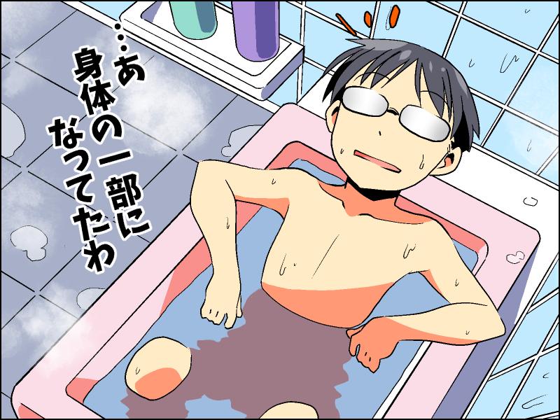眼鏡_013