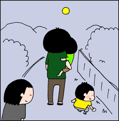 子育て お月見21