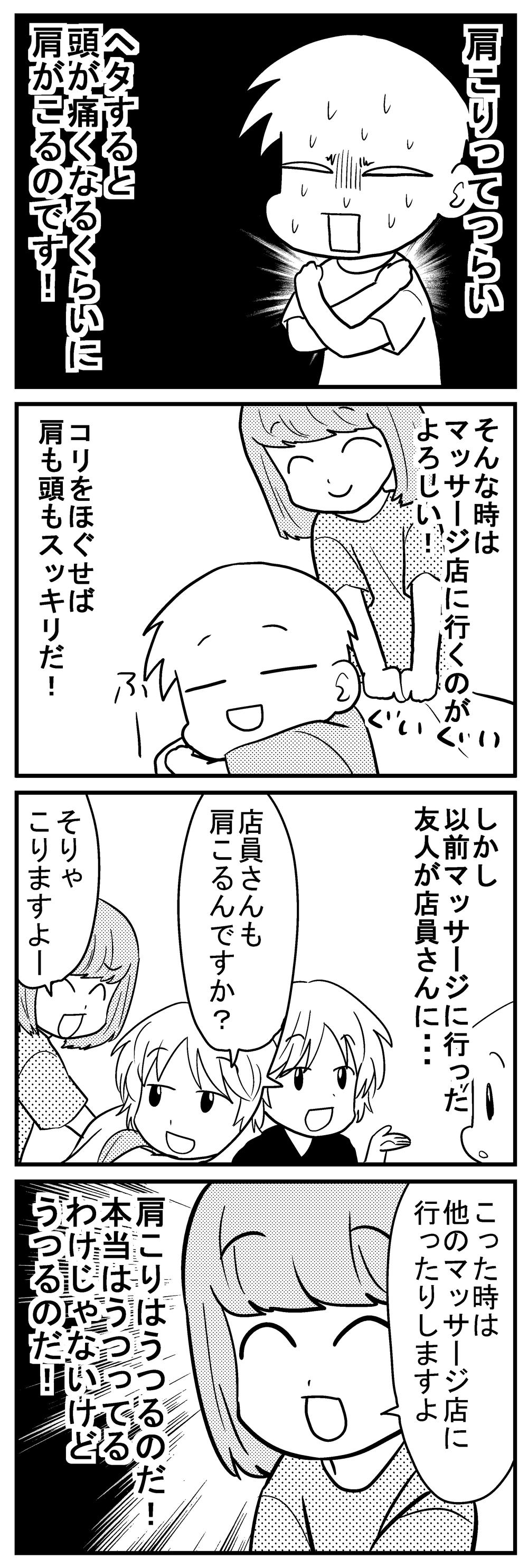 深読みくん90-1